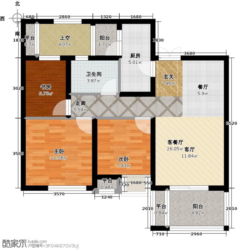 中海国际社区橙郡86.00㎡B2户型2室2厅1卫