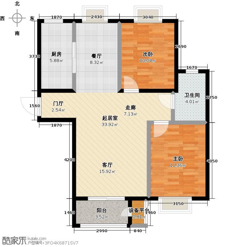金海国际花园79.00㎡金海国际花园79.00㎡2室2厅1卫户型2室2厅1卫