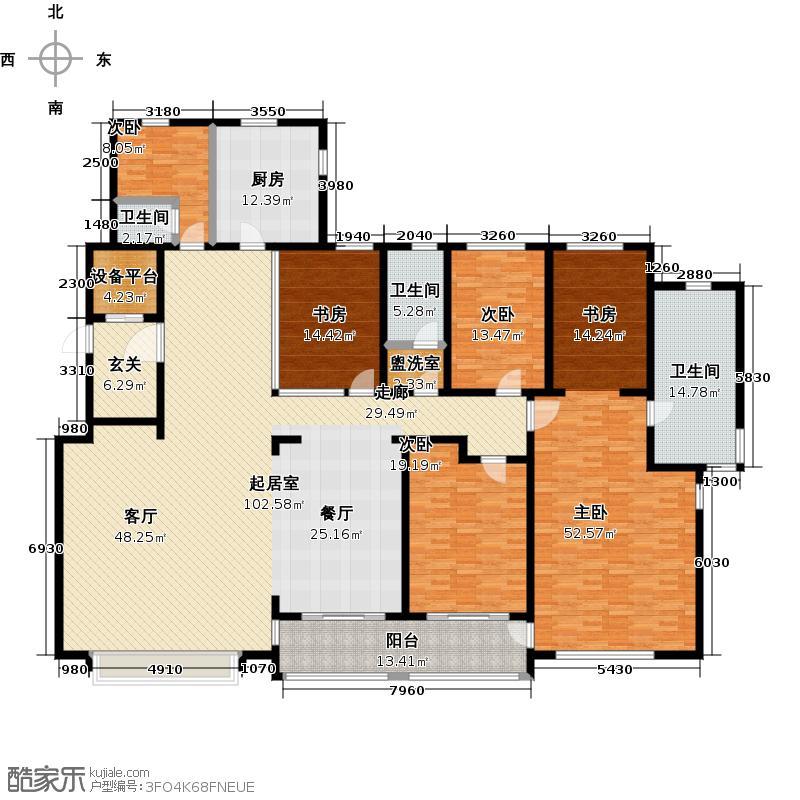 海信天玺302.00㎡b户型4室2厅2卫