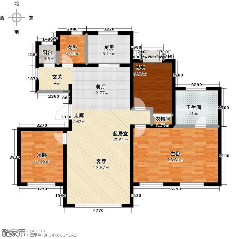 远洋风景154.00㎡8B户型三室两厅两卫户型3室2厅2卫