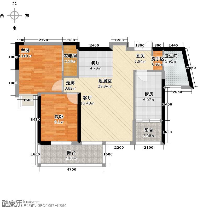 中大国际广场95.53㎡中大国际广场95.53㎡2室2厅1卫户型2室2厅1卫