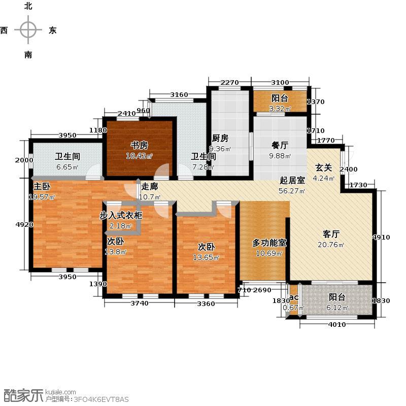 中央景城173.00㎡三期C1户型4室2厅2卫