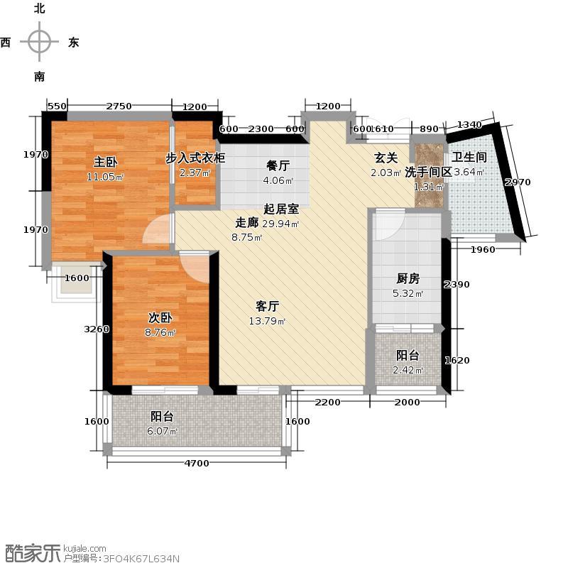 中大国际广场中大国际广场户型10室