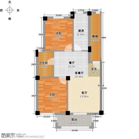 远洲国际城2室1厅1卫1厨97.00㎡户型图