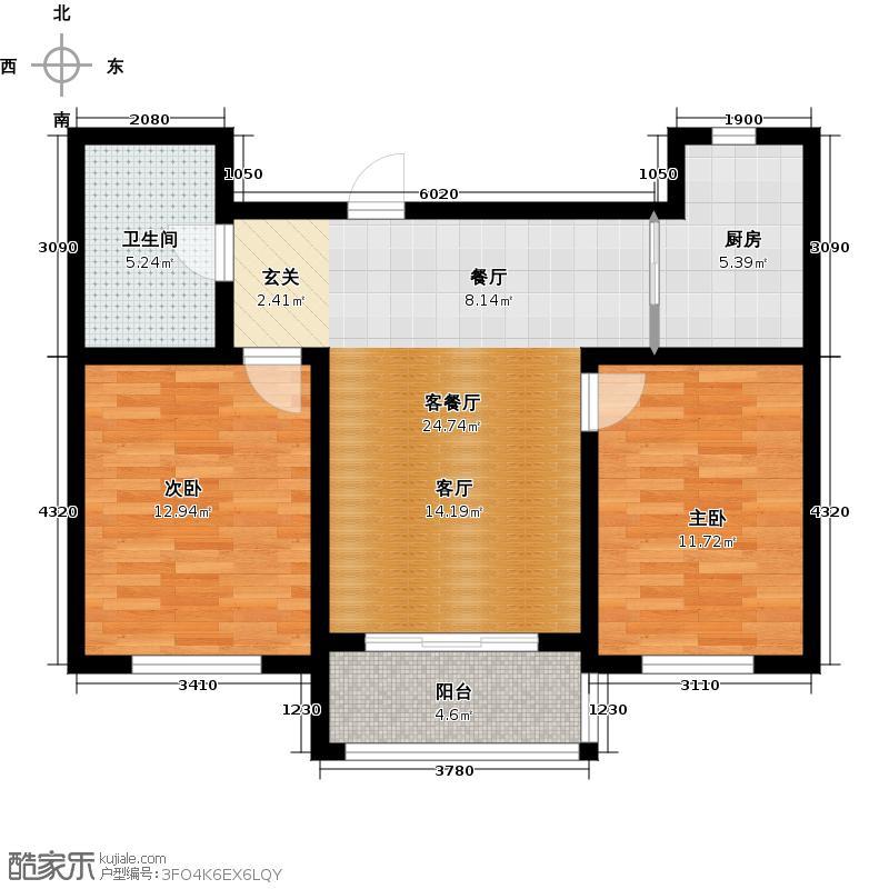 海情御园88.90㎡B3户型2室2厅1卫