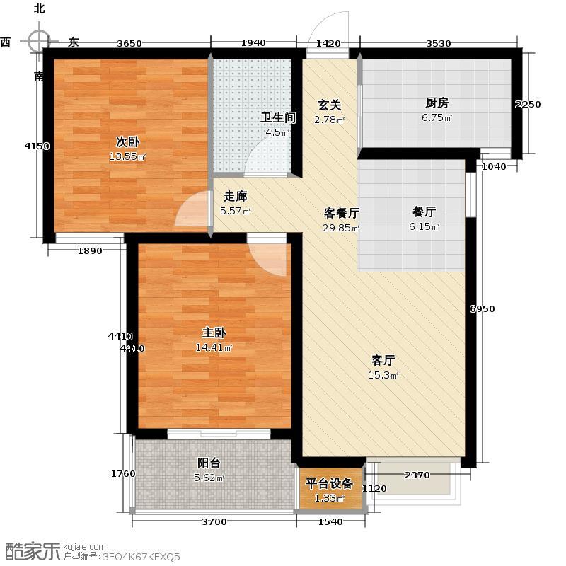 绿地国际花都86.00㎡4#玲珑花居 两室两厅一卫户型2室2厅1卫