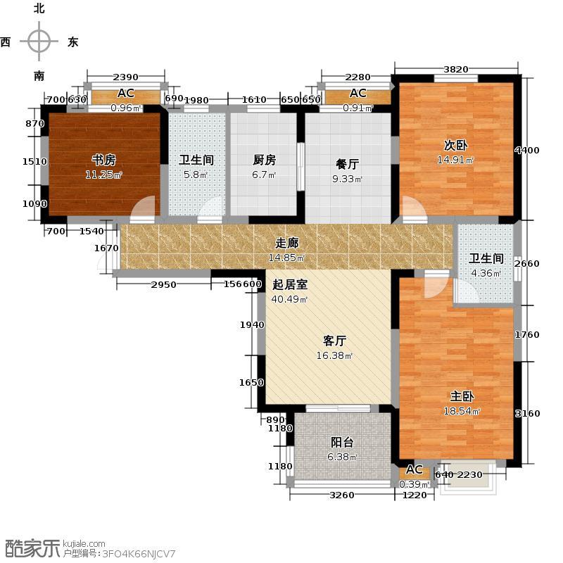 富城湾127.00㎡二期水景房A1户型3室2厅2卫