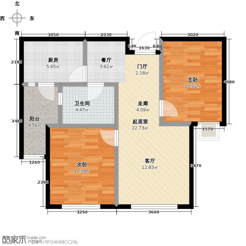 鹿山6#楼 B户型 二室一厅一卫户型2室1厅1卫