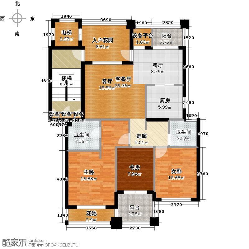 维拉小镇137.00㎡DC9 约户型4室2厅2卫