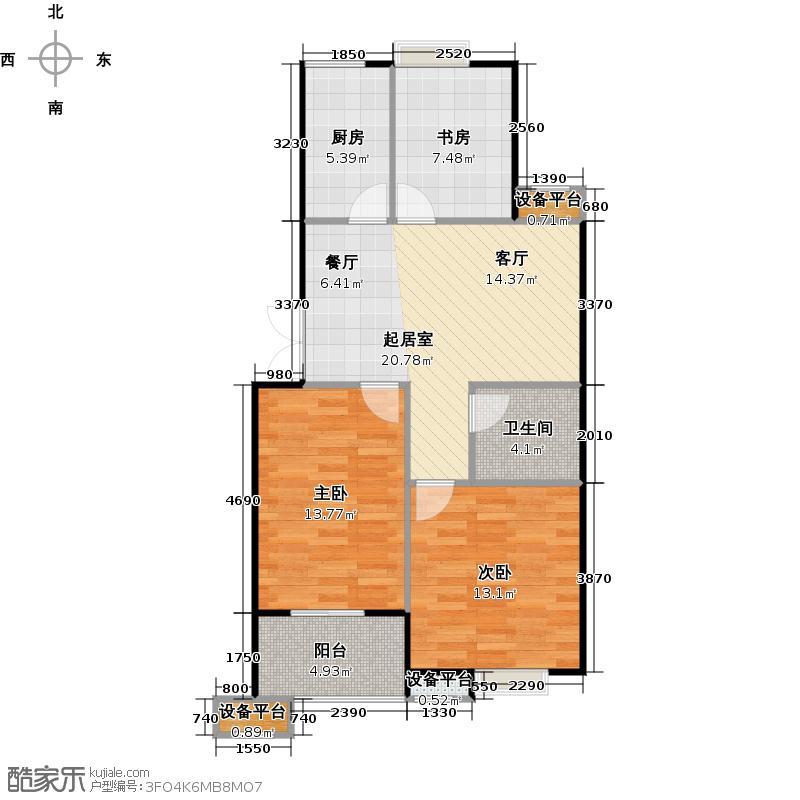 蔚海新天地80.30㎡WD5户型3室2厅2卫