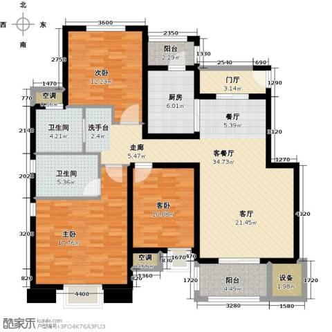 中锐星尚城3室1厅2卫1厨120.00㎡户型图