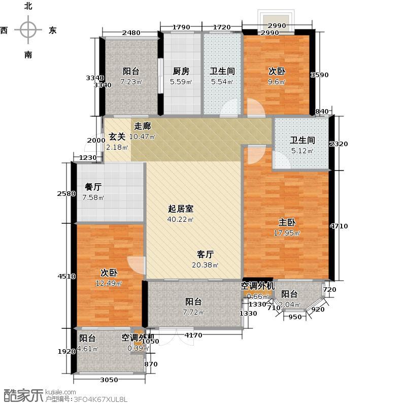 太湖富力都130.90㎡A1户型3室2厅2卫