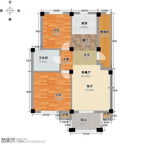 远洲国际城2室1厅1卫0厨78.00㎡户型图