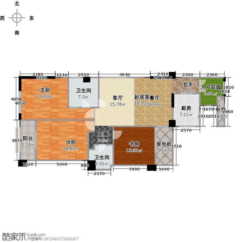 海顿公馆C户型-约144平方米户型