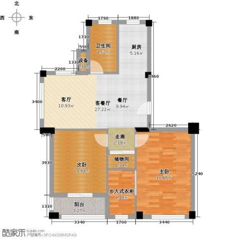 远洲国际城2室1厅1卫0厨81.00㎡户型图