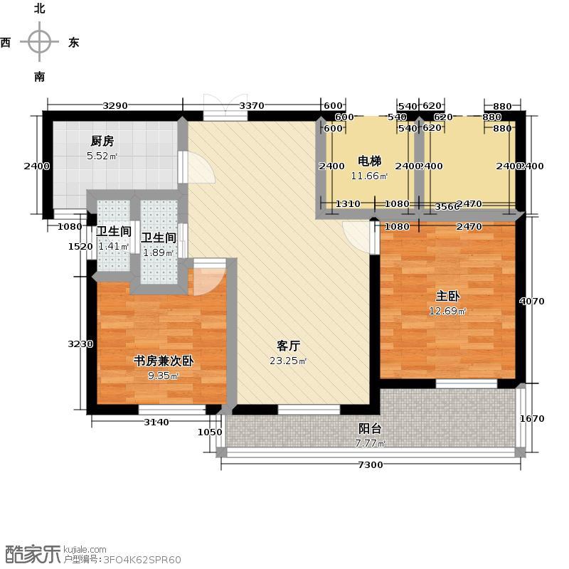 蔚蓝公寓72.98㎡户型1室1厅2卫1厨