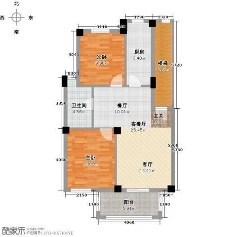 远洲国际城2室1厅1卫1厨74.00㎡户型图