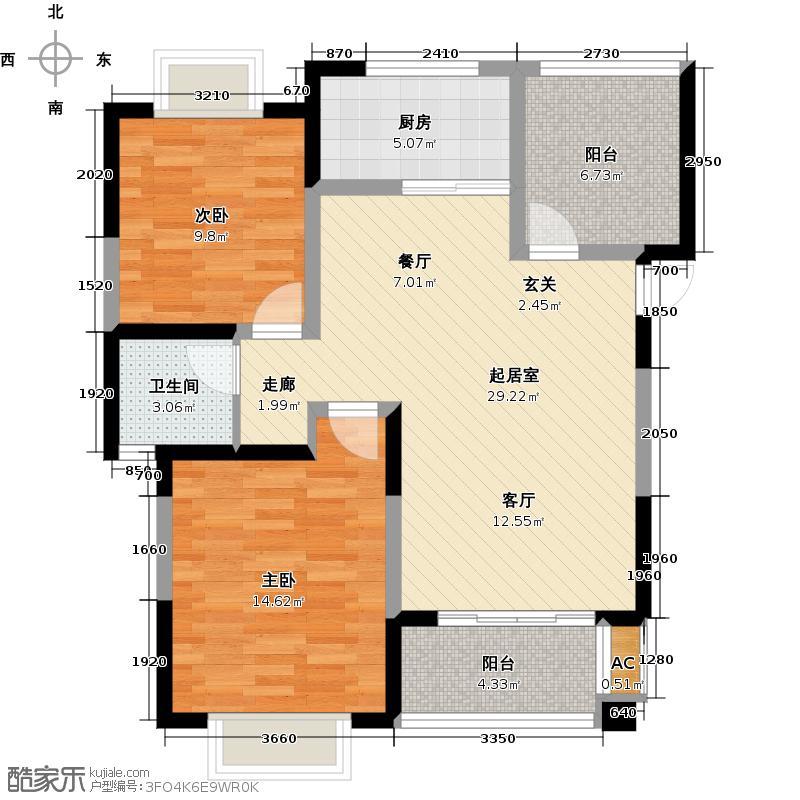 弘景湾85.00㎡5标准层H户型2室2厅1卫QQ