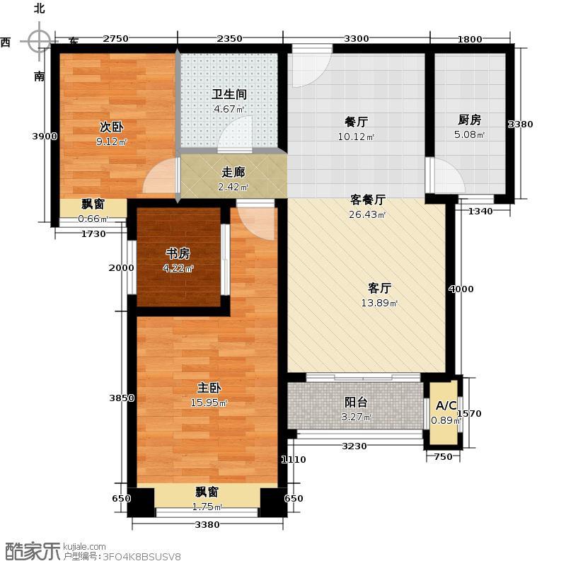 中建滨海壹号99.93㎡逸品居 2号楼户型2室2厅1卫