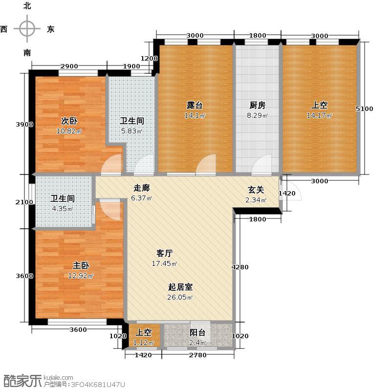 华宇梧桐苑98.00㎡C2户型 2室2厅2卫户型