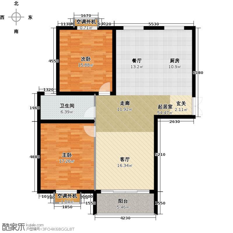 筑福城111.96㎡14# D1 户型2室2厅1卫
