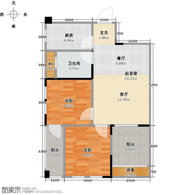 现代森林小镇金融SOHO垂直商业68.00㎡H1两室两厅一卫户型2室2厅1卫