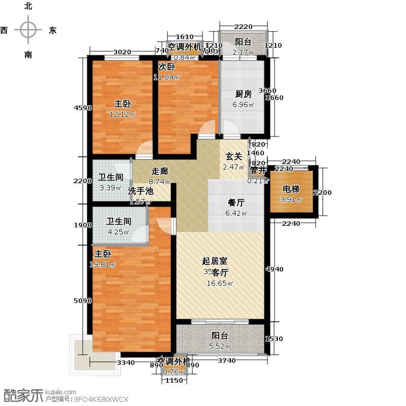 筑福城122.16㎡D1户型3室2厅2卫
