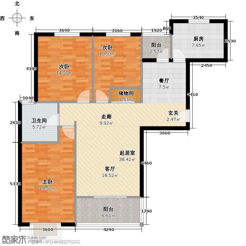 凯泰愉景118.07㎡A户型3室2厅1卫