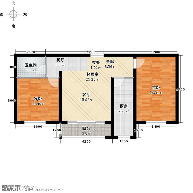 水泉文苑B户型2室2厅1卫