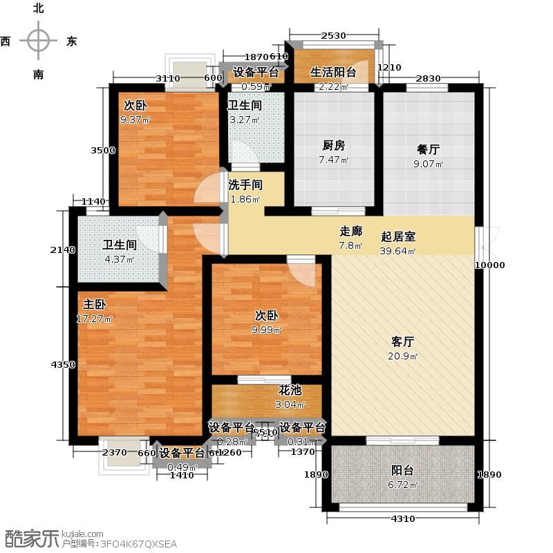 荣华水岸新城125.76㎡3室2厅2卫125.76平米B户型3室2厅2卫