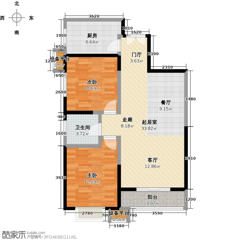 东城新一家95.55㎡2号地住宅A户型5号楼2室2厅1卫户型2室2厅1卫