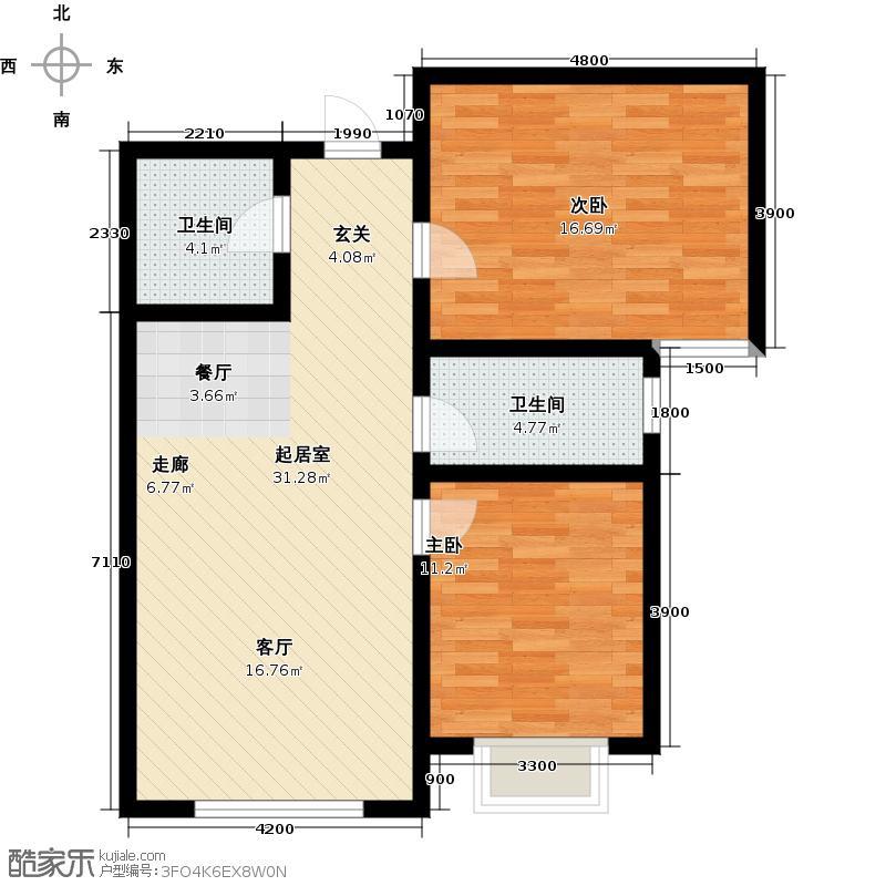 水泉文苑94.47㎡C2户型