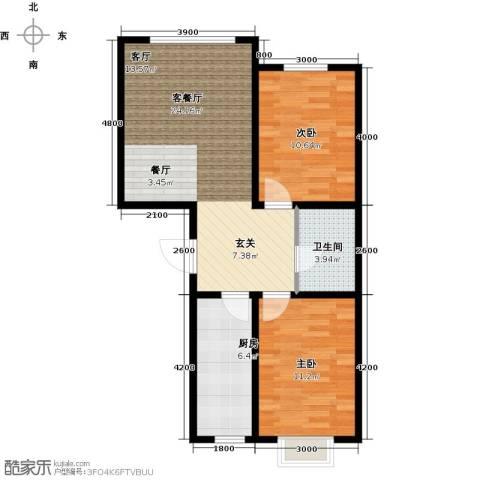 公元大道2室1厅1卫1厨78.00㎡户型图