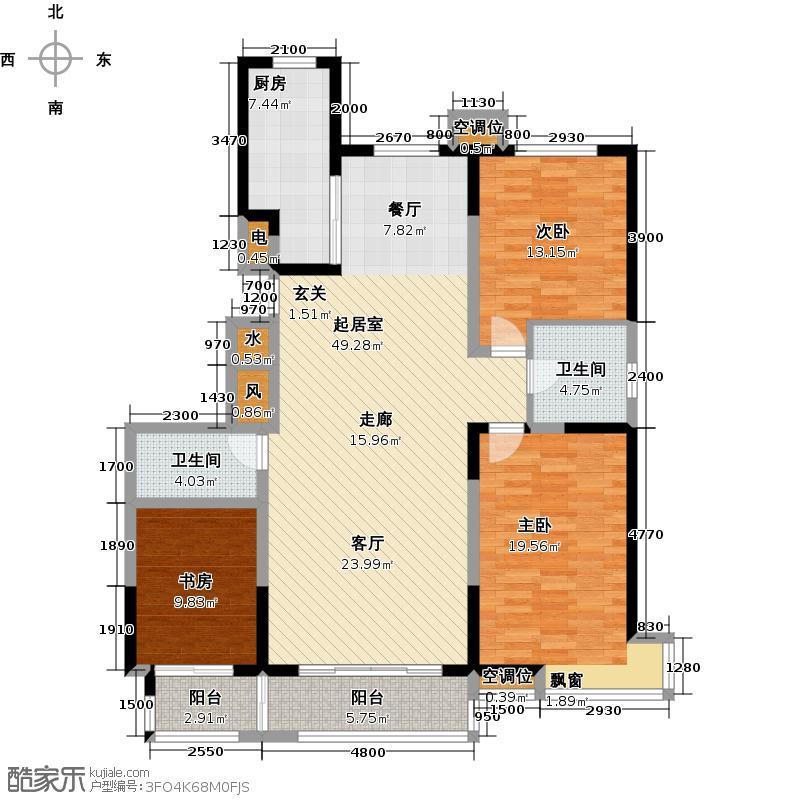 颐景阁158.77㎡D户型3室2厅2卫