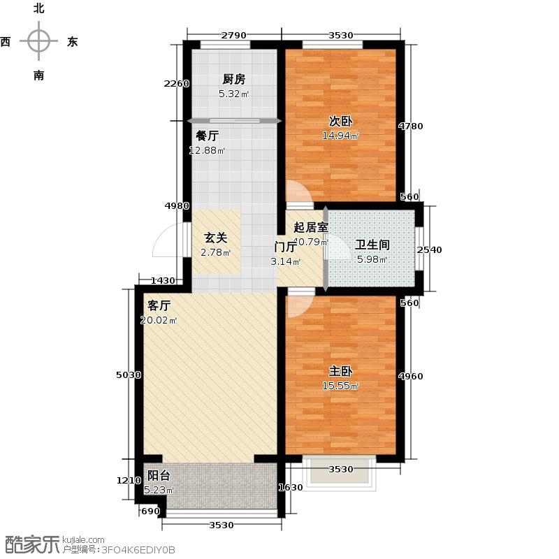 西城阳光92.54㎡H户型2室2厅1卫