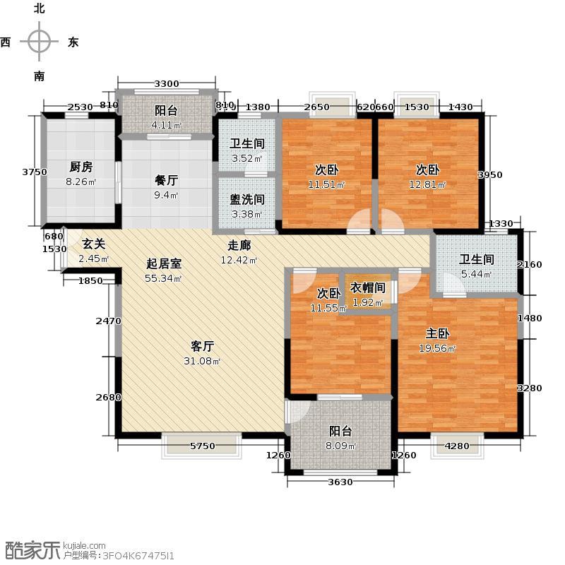 曲江观山悦190.97㎡4室2厅2卫1厨户型4室2厅2卫