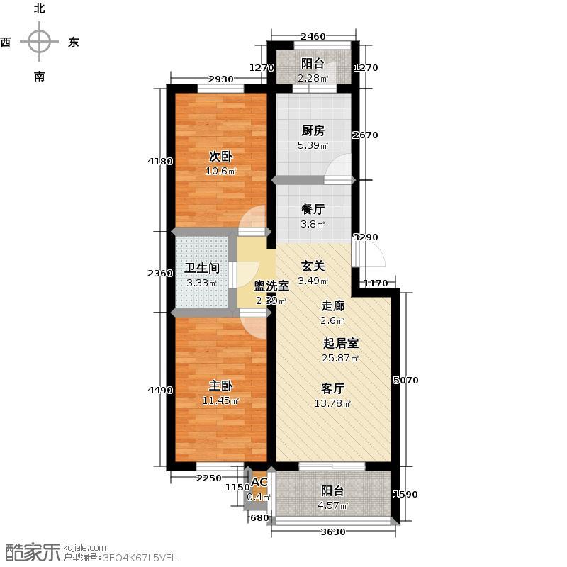 万豪长隆湾85.94㎡二期c2户型2室2厅1卫