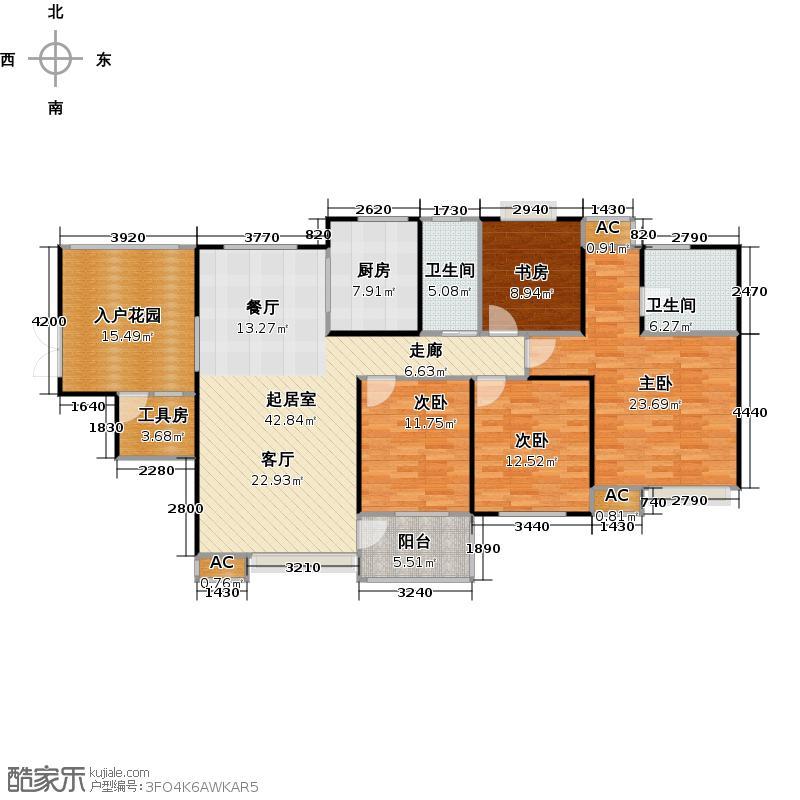 新世界恒大华府157.00㎡D3户型 4室2厅2卫户型4室2厅2卫