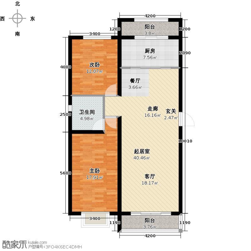 水泉文苑C户型2室2厅1卫