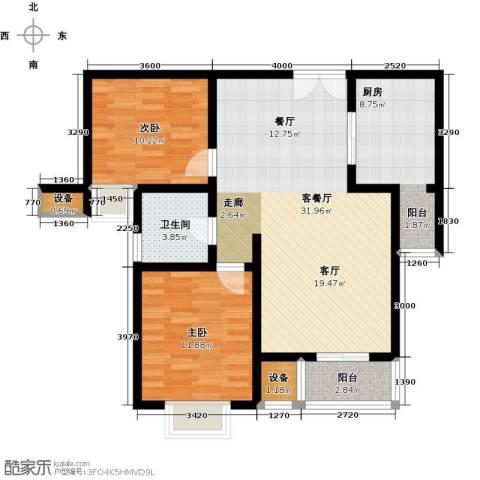 华远君城2室1厅1卫1厨94.00㎡户型图