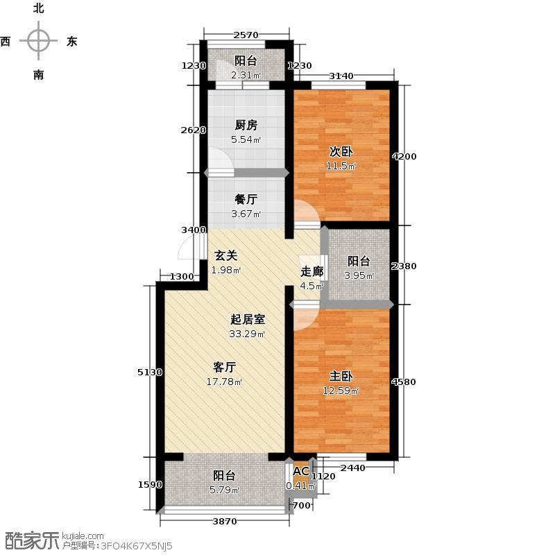 万豪长隆湾91.03㎡二期c1户型2室2厅1卫