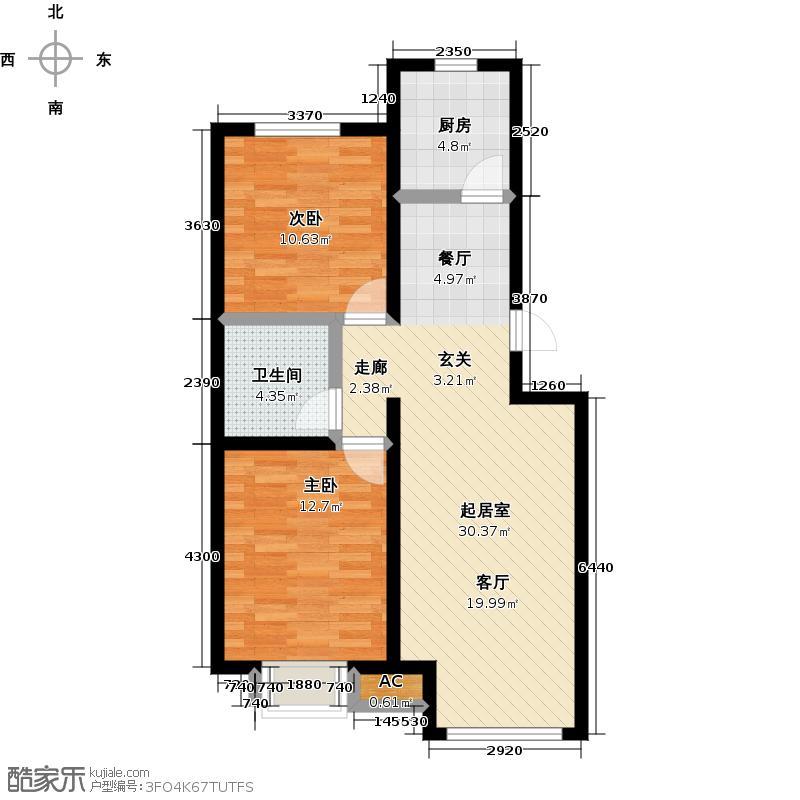 卓然京都85.00㎡D1户型2室2厅1卫