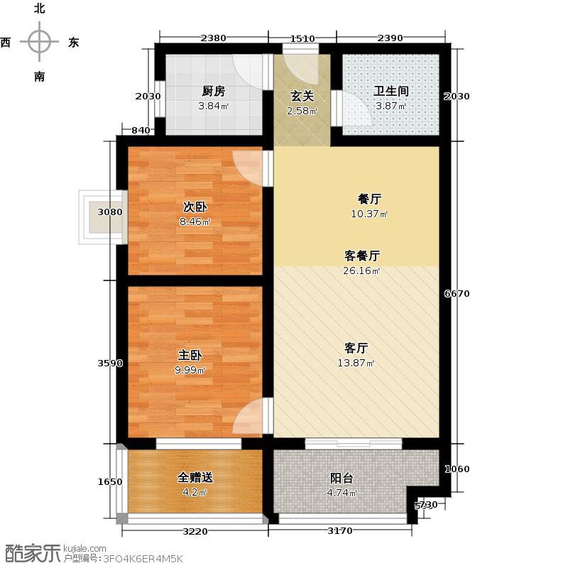 万象春天84.94㎡11#楼C户型2室2厅1卫户型2室2厅1卫