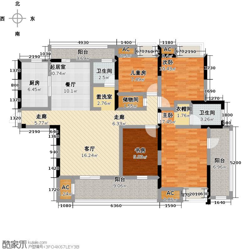 水墨清华149.00㎡2期B2户型4室2厅2卫-T