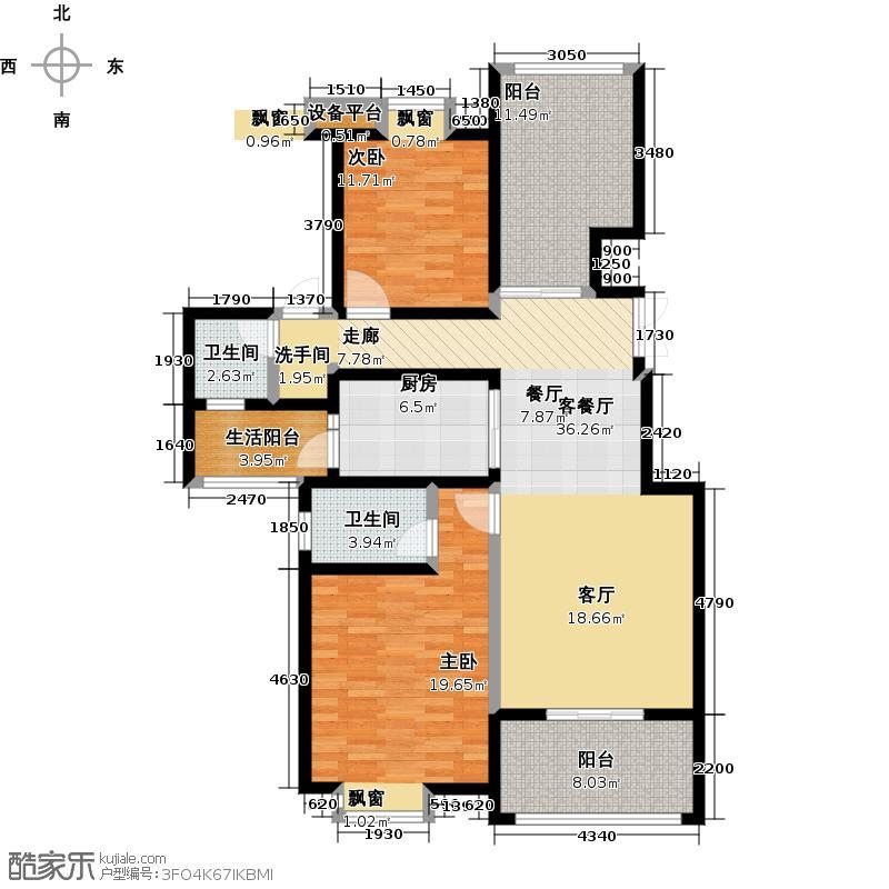 荣华水岸新城132.28㎡3室2厅2卫132.28平米C户型3室2厅2卫