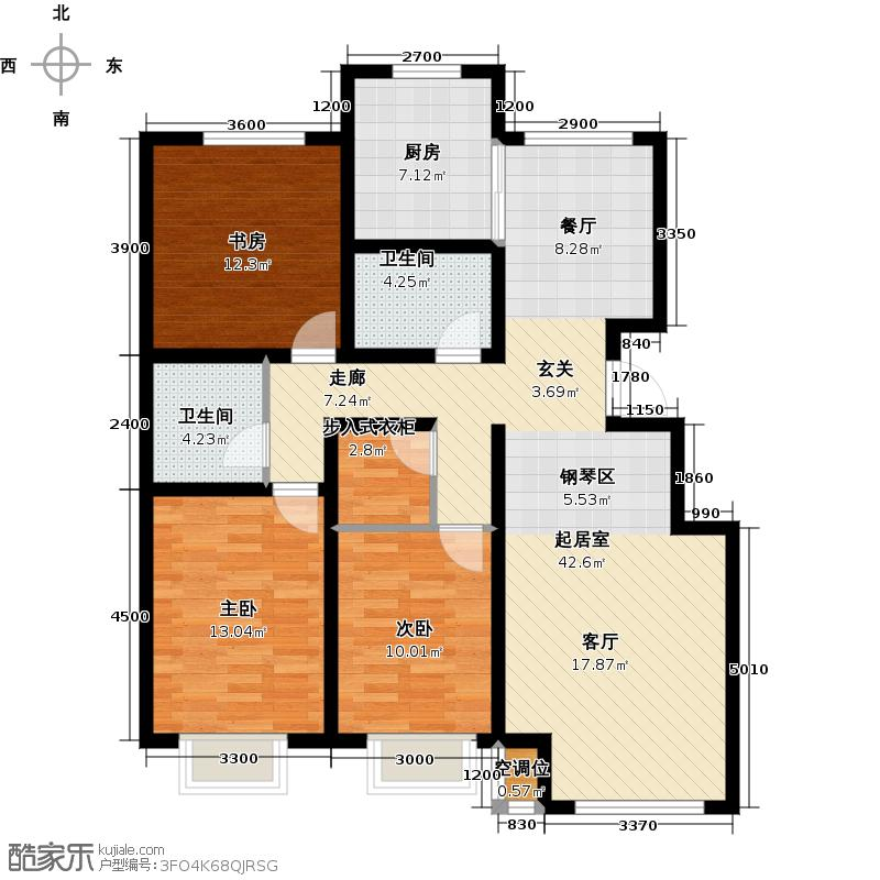 泰戈多立方125.00㎡H户型3室2厅2卫