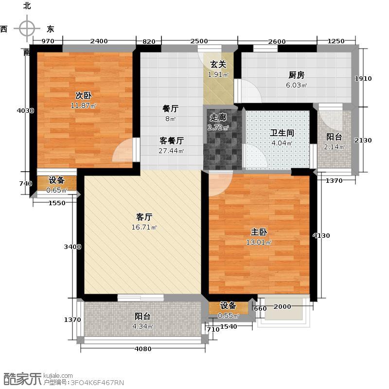 福星惠誉水岸国际90.29㎡户型A2户型2室2厅1卫