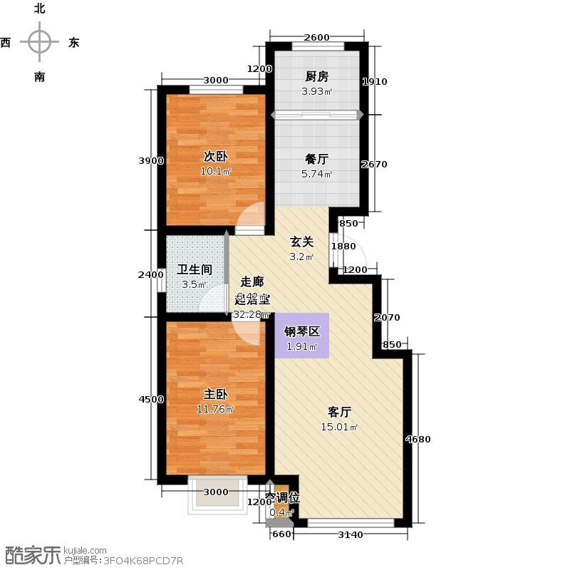 泰戈多立方85.00㎡G户型2室2厅1卫