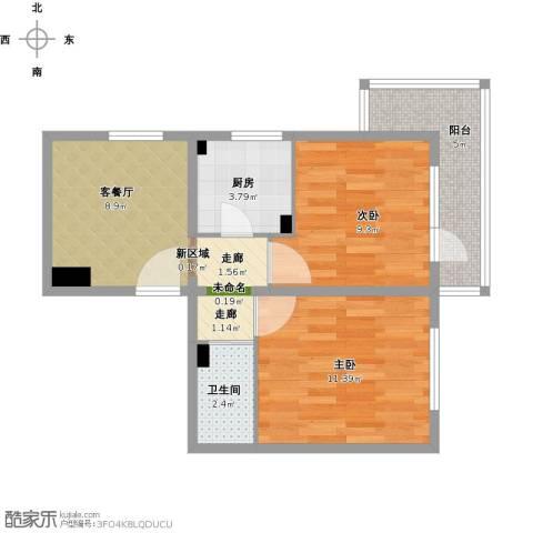 八里庄南里2室1厅1卫1厨63.00㎡户型图