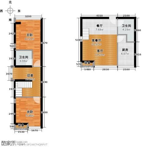 BOBO悠乐城2室1厅2卫1厨99.00㎡户型图